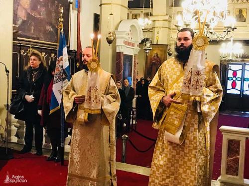 Η εορτή των Τριών Ιεραρχών στην Ι.Μ. Κερκύρας16